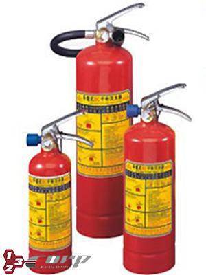 bình chữa cháy CO2 5kg - h002
